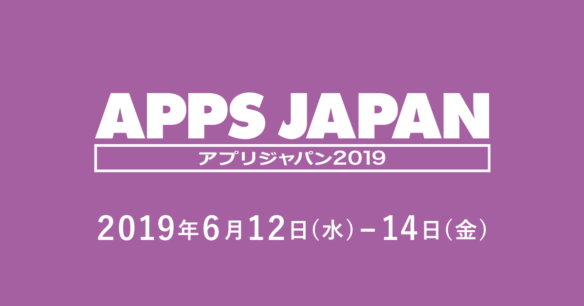 APPS JAPAN