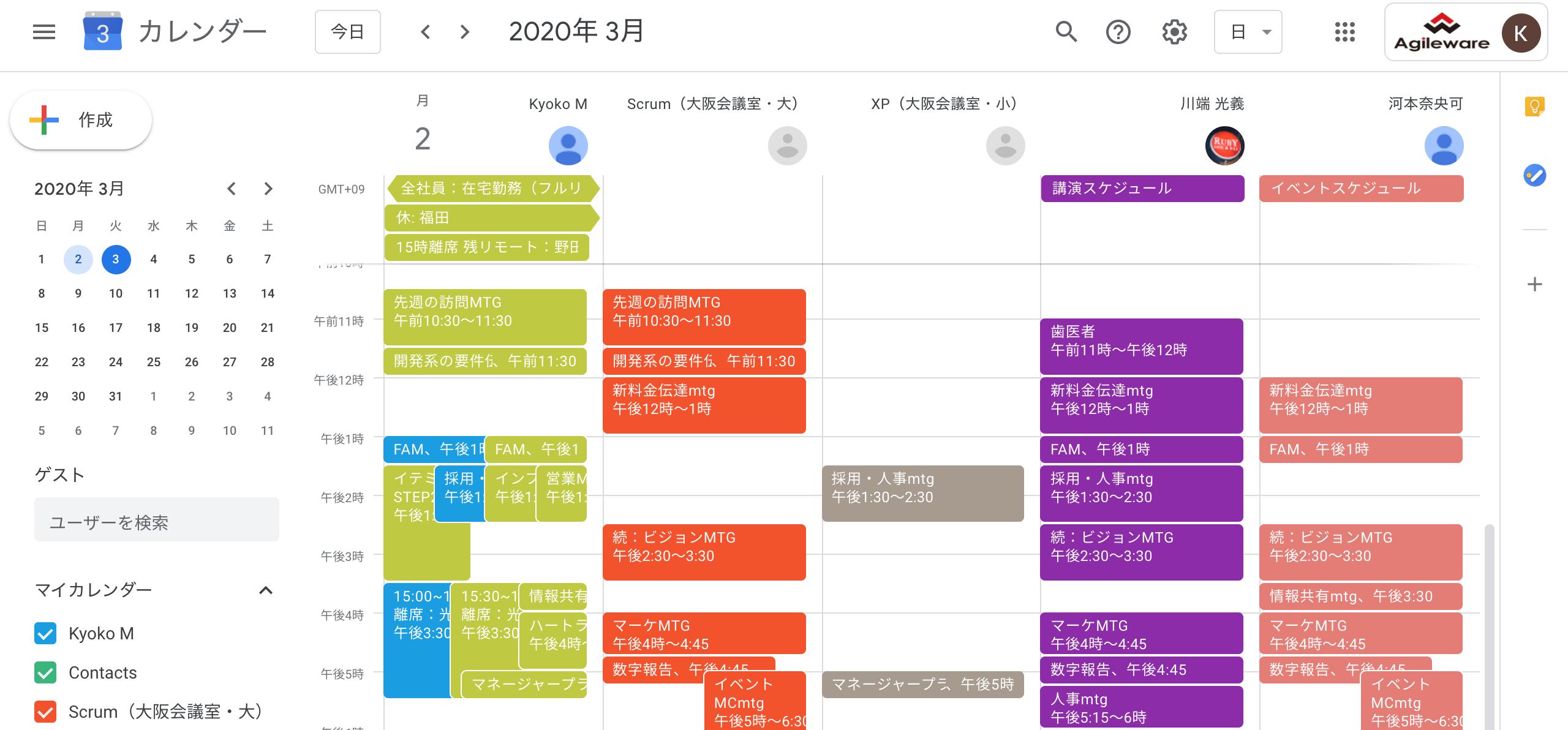 Googleカレンダーを社員全員で共有